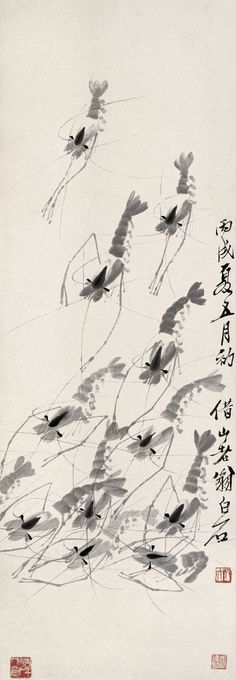 qi baishi painting china online museum | Qi Baishi's Shrimp Gallery: