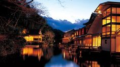 Need a getaway to relax? Discover our luxury retreats and gourmet restaurants in Japan and live precious moments… For your stay, let the magic take over your getaway. Best Hotel Deals, Best Hotels, Hotel Airbnb, Forest Resort, Restaurants, Japan Guide, Great Hotel, City Break, Hotels And Resorts