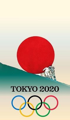 Satirical (and artistic) responses to the 2020 Tokyo Olympics logo scandal 2020 Olympics, Tokyo Olympics, Summer Olympics, Olympic Crafts, Olympic Games, New Year Card Design, Olympic Logo, Retro Signage, Amazing Nature Photos