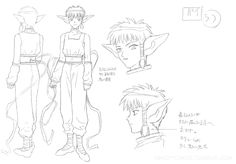 Tokyo Mew Mew Settei (Model Sheet)Piai- I'm dying to know how much were Tokyo mew mew's animators paid, because the show was 87% pure cringe