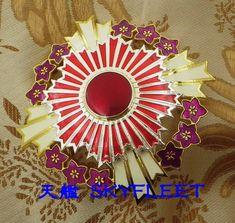 大日本帝國桐花大綬勳章 - SKYFLEET/LUFTFLOTT的部落格/天艦 - udn部落格 Medal Honor, Wwii, Knight, Awards, Royalty, Army, Decorations, Japan, Badges