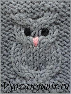 Instrucciones de patrón de tejer búho-#instrucciones #patron #tejer