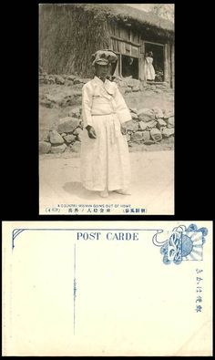 """A country woman going out of home"" Japanese postcard of Korean life"