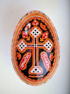 Pysanka Goose Egg Ornament - Design 12