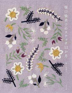 Libro en rústica: 87 páginas Editor: Bunka (2015) Idioma: Japonés Libro peso: 370 gramos  El libro introduce motivos de bordado lindo desde enero a