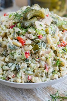 I'm so excited to have partnered with Chicken of the Sea to bring you this Pickled Tuna Macaroni Salad!  This lightened up pasta salad is a versatile and healthy dish, perfect for lunch or a quick dinner and a tasty way to get the recommended 2 to 3 servings of seafood a week! ©SpendWithPennies.com Pickled TunaContinue Reading...