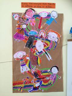 Είσαι του κόσμου ένα παιδί... - Νηπιαγωγείο Καλλιθέας Ηρακλείου, ομαδική εργασία Gift Wrapping, Gifts, Gift Wrapping Paper, Presents, Wrapping Gifts, Favors, Gift Packaging, Gift