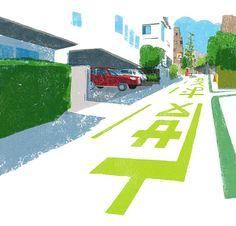 度おとせ #illustration #tatsurokiuchi #art #road #street #tokyo #japan #life #happy