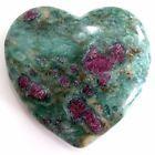 RUBY in FUCHSITE  Heart Stone (5mm)  -  Heart Chakra Healing Life Force Energy
