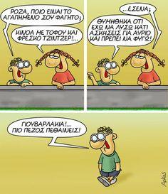 Funny Cartoons, Kai, Peanuts Comics, Funny Quotes, Humor, Memes, Funny Stuff, Funny Phrases, Funny Things
