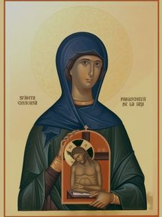 Facebook Byzantine Art, Byzantine Icons, Church Icon, Orthodox Christianity, Faith In Love, Madonna And Child, Orthodox Icons, Patron Saints, Religious Art