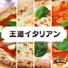 【家系ピザレシピ】温玉がとろ~り、がっつり照り焼きチキンのピザ - 薪窯ナポリピザフォンターナ|ピザブログ