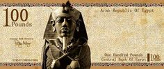 Egypt Wallpaper, Branding, Egyptian, Coins, Banknote, Recipes, Beautiful, Egypt, Coining