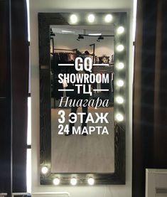 """Приходите делать крутые селфи в нашем новом зеркале в """"GQ showroom""""  г. Ярославль ул.Свободы 3 ТЦ Ниагара 3 этаж Праздничное открытие сегодня в 13.00   #loft #1morepro #industrial #loftdesign #loftinteriors #лофт #латунь #лофтмебель #винтаж #vintage #лофтдизайн #лофтинтерьер #мебельлофт #Ярославль #брашированноедерево #мебельназаказ #лофтинтерьер #мебельдлябаров #гримерноезеркало #зеркало #зеркаловизажиста #GQ #зеркалодлямакияжа #зеркалодлямейкапа"""