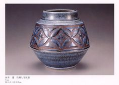 Kawai Kanjirō, Kawai Takeichi, Kawai Tōru · Trio Retrospective