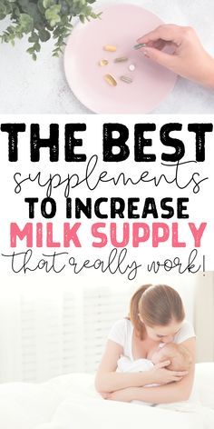 These WORK! The best supplements to increase milk supply that really work, and have been proven to Breastfeeding Supplements, Breastfeeding Nutrition, Breastfeeding Positions, Breast Milk Supplements, Best Supplements, Boost Milk Supply, Increase Milk Supply, Lactation Recipes