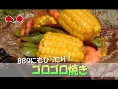 BBQで大活躍のレシピ!「ごろごろ焼き」でとうもろこしを堪能しよう - macaroni