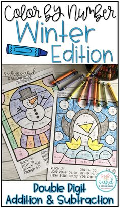 These are great Winter morning work or early finisher sheets! Students will love completing this mystery pictures while reviewing double digit addition and subtraction!