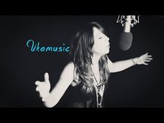 Inspired by the sultry sounds of Serge Gainsbourg and Jane Birkin, Naomi Louise Warne shares how created her covers of Johnny Mand. Serge Gainsbourg, Classic Songs, Jaz Z, World Music, Spotlight, Singing, Lyrics, Audio, Japanese