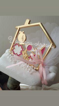 Μοναδικές μπομπονιέρες βάπτισης μεταλλικό σπιτάκι πάνω σε πέτρα με ματάκια ρόδι λουλουδάκι καραβάκι για Καλή τύχη by valentina-christina καλέστε 2105157506