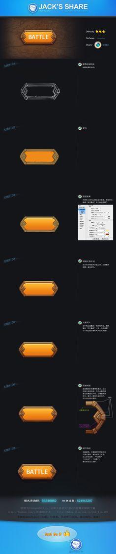 (gameui/gui/ui/icon/interface/logo/design/share图标/界面/教程/游戏设计/ui交流群 519150519/ui报名群66840852) http://blog.sina.com.cn/deviljack99  http://weibo.com/u/2796854547 http://i.youku.com/Deviljack99