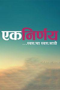 marathi new movies 2019