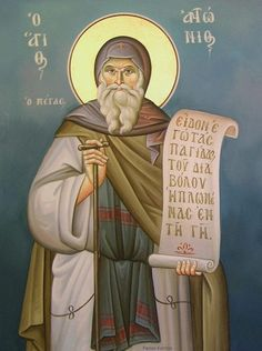 """Saint Anthony the Great, on January 17 """"I saw the snares that the enemy spreads out over the world and I said groaning, """"What can get through from such snares?"""" Then I heard a voice saying to me, """"Humility"""". Anthony The Great, True Bride, Church Icon, Saint A, Byzantine Icons, Orthodox Icons, Religious Art, Catholic, Mandala"""