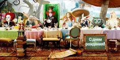 """Сценарий детского дня рождения по сказке """"Алиса в стране чудес"""""""
