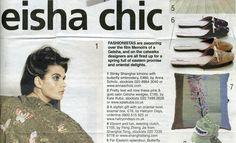 Bournemouth Daily Echo January edition, Lupin cushion by Ella Doran