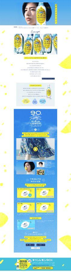 Webデザイン Hair Style Girl little girls hair styles Ad Layout, Layout Design, Web Design, Asian Design, Website Layout, Web Inspiration, Showcase Design, Interactive Design, Print Ads