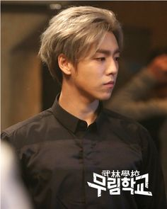 leehyunwooday is international fansite for South Korean actor, Lee Hyun Woo. We will provide you with the latest pictures, videos, news, and everything else related to Lee Hyun Woo. Lee Hyun Woo, Lee Hyuk, Asian Actors, Korean Actors, Dramas, Liar And His Lover, Lee Hong Bin, Moorim School, Park Bo Gum
