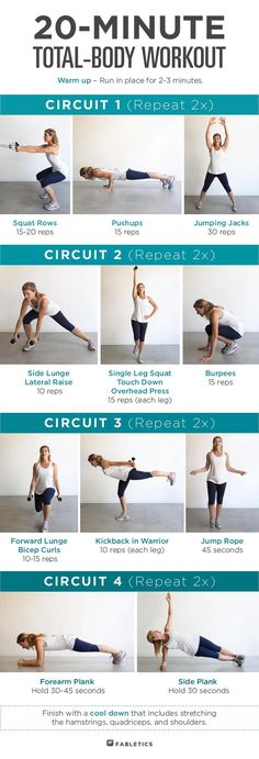 Short on time? Try this quick 20 minute total body workout! | Fabletics Blog