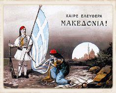 Η Μακεδονία ελεύθερη πια από τις αλυσίδες της μακραίωνης τουρκικής σκλαβιάς (1430 -1912/13), ασπάζεται με συγκίνηση, δέος και ευγνωμοσύνη της ελληνική σημαία Macedonia, Revolution, Greek, Army, World, Painting, Travel, The World, Voyage