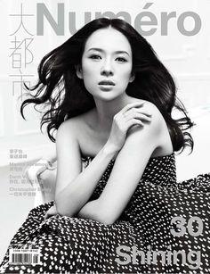 Numero China June/July 2013: Zhang Ziyi photographed by Yi Chao.
