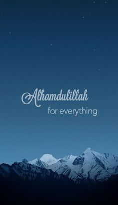 100 Best Inspirational Islamic Quotes about Life [Meaningful Quotes] Beautiful Quran Quotes, Quran Quotes Inspirational, Islamic Love Quotes, Muslim Quotes, Religious Quotes, Quotes On Islam, Best Quran Quotes, Quran Wallpaper, Islamic Quotes Wallpaper