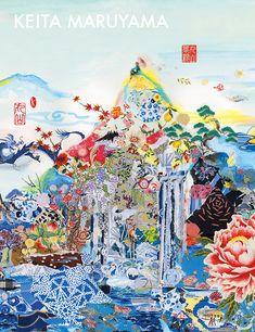 丸山景観 KEITA MARUYAMA by森本千絵 Collages, Collage Art, Japanese Graphic Design, Japanese Art, Composition Art, Illustration Story, Art Deco Posters, Up Book, Glitch Art