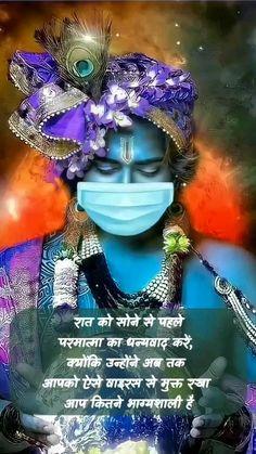 Radha Krishna Songs, Krishna Mantra, Radha Krishna Love Quotes, Cute Krishna, Lord Krishna Hd Wallpaper, Hanuman Wallpaper, Lord Shiva Pics, Lord Krishna Images, Draw On Photos