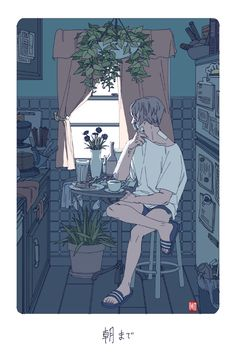 digital art boy with plasters graphic design aesthetic kitchen plants 朝 drawing photoshop adobe anime style asian japanese chinese ethereal g e o r g i a n a : a r t Pretty Art, Cute Art, Aesthetic Art, Aesthetic Anime, Character Illustration, Illustration Art, Wow Art, Illustrations, Street Art Graffiti