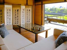 Wabi-Sabi Inspirations - vacation rental homes in Kyoto, Japan. Traditional Japanese-style houses with modern twists.