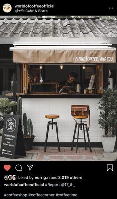 Small Coffee Shop, Coffee Shop Bar, Coffee Bar Home, Coffee Shop Aesthetic, Aesthetic Shop, Cafe Shop Design, Coffee Shop Interior Design, Cafe Japan, Mini Cafe