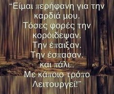 Greek Quotes, Wise Quotes, Motivational Quotes, Optimist Quotes, Meaningful Words, Good Vibes, Food For Thought, Picture Quotes, Wisdom