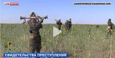 ΤΟ ΚΟΥΤΣΑΒΑΚΙ: Η Πολιτοφυλακή πήρε το ύψωμα, όπου οι δυνάμεις ασφ... Στις 4 Σεπτεμβρίου η Πολιτοφυλακή απελευθέρωσε το χωριό Vergunka. Τα Ουκρανικά στρατεύματα υποχώρησαν κάτω από την επίθεση της Λαϊκής Δημοκρατίας του Στρατού του Lugansk, παρατώντας όπλα, πυρομαχικά και τεθωρακισμένα οχήματα.