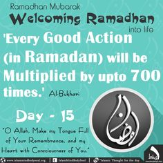 Every good deed in ramadhan will be multiplied by upto 700 times.. Al-bukhari  #welcoming #Ramadan #imbs #Islamic #day15 #multiple #multiplied #good #deeds #bukhari #hadeeth #remembrance #allah #prayer #peace