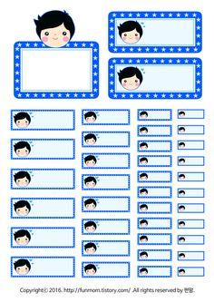엄마표 양식 이름표도안 어제에 이어 오늘은 남아용 이름표양식을 올려드립니다 어제는 여아용만 올려드려서 남아용 이름표디자인을 기다리시는 분들이 있을셨을꺼예요 예쁜 이름표도안을 지속적으로 올려드릴예정.. Name Labels, Name Tags, Graphic Design Posters, Education Quotes, Card Stock, Diy And Crafts, Names, Instagram, Infant Activities