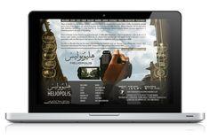 Heliopolis Film Website by Sherif Saad, via Behance