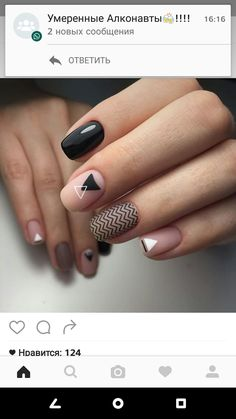 Weddbook ♥♥ You can inspire these creative nail art examples. You can do trendy and colorful nails with different types of nail polish and nail embellishments. Fancy Nails, Love Nails, Diy Nails, How To Do Nails, Matte Nails, Fabulous Nails, Gorgeous Nails, Pretty Nails, Perfect Nails