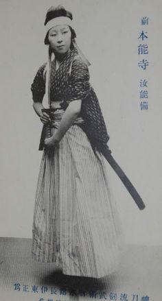 vintage everyday: Woman Samurai Warrior – 12 Rare Vintage Photos of Japanese Ladies with Their Katana Swor Ronin Samurai, Female Samurai, Samurai Warrior, Japanese History, Japanese Culture, Poses, Warrior Pose, Woman Warrior, Japanese Warrior