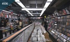 Our quest for the world's best record shops takes us to Japan's hyperactive metropolis. Every week, we pick out one must-visit spot from a different city around the world with photos and a little bit of history. Think of it …