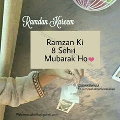 Happy Ramadan Mubarak, Ramadan Greetings, Islamic Love Quotes, Islamic Inspirational Quotes, Ramadan Poetry, Ramzan Images, Muslim Couple Quotes, Ramdan Kareem, Islamic Messages