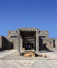 Building Entrance Alila Jabal Akhdar